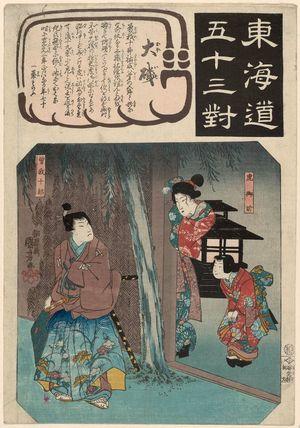 歌川国芳: Ôiso: Tora Gozen and Soga no Jûrô, from the series Fifty-three Pairings for the Tôkaidô Road (Tôkaidô gojûsan tsui) - ボストン美術館