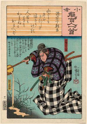 Utagawa Kuniyoshi: Poem by Minamoto no Muneyuki Ason: Kanesuke Gorô Imakuni, from the series Ogura Imitations of One Hundred Poems by One Hundred Poets (Ogura nazorae hyakunin isshu) - Museum of Fine Arts
