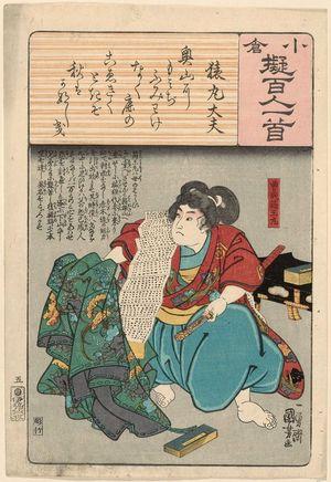 Utagawa Kuniyoshi: Poem by Sarumaru Tayû: Soga Hakoômaru, from the series Ogura Imitations of One Hundred Poems by One Hundred Poets (Ogura nazorae hyakunin isshu) - Museum of Fine Arts