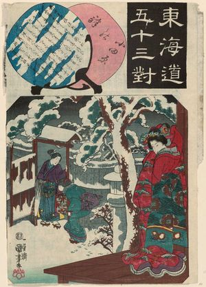 Utagawa Kuniyoshi: Odawara, from the series Fifty-three Pairings for the Tôkaidô Road (Tôkaidô gojûsan tsui) - Museum of Fine Arts