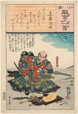 Utagawa Kuniyoshi: Poem by Kisen Hôshi: Nyûdô Yorimasa, from the series Ogura Imitations of One Hundred Poems by One Hundred Poets (Ogura nazorae hyakunin isshu) - Museum of Fine Arts