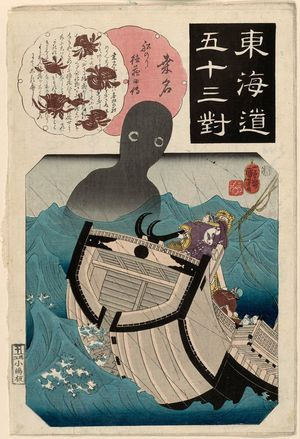 歌川国芳: Kuwana: The Story of the Sailor Tokuzô (Funanori Tokuzô no den), from the series Fifty-three Pairings for the Tôkaidô Road (Tôkaidô gojûsan tsui) - ボストン美術館