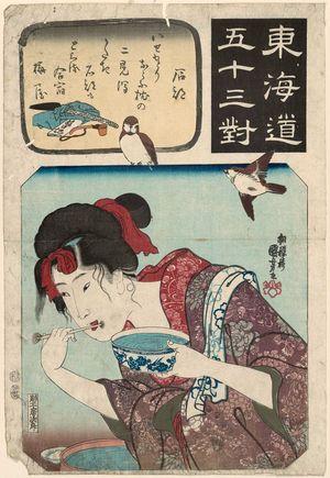 歌川国芳: Ishibe: Woman with Toothbrush, from the series Fifty-three Pairings for the Tôkaidô Road (Tôkaidô gojûsan tsui) - ボストン美術館