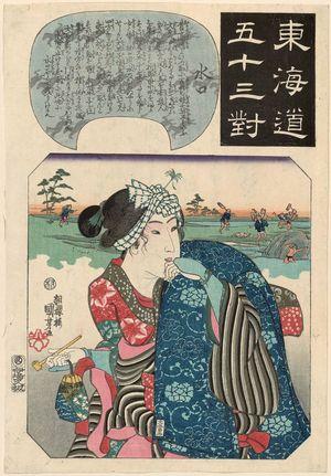 歌川国芳: Minakuchi: The Story of Ôiko, from the series Fifty-three Pairings for the Tôkaidô Road (Tôkaidô gojûsan tsui) - ボストン美術館