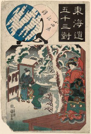 歌川国芳: Odawara, from the series Fifty-three Pairings for the Tôkaidô Road (Tôkaidô gojûsan tsui) - ボストン美術館