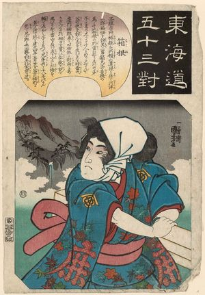 Utagawa Kuniyoshi: Hakone: Soga no Gorô, from the series Fifty-three Pairings for the Tôkaidô Road (Tôkaidô gojûsan tsui) - Museum of Fine Arts
