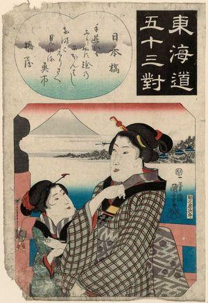 歌川国芳: Nihonbashi, from the series Fifty-three Pairings for the Tôkaidô Road (Tôkaidô gojûsan tsui) - ボストン美術館