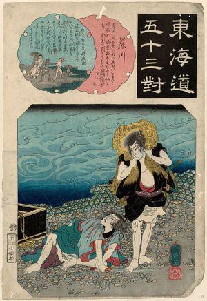 Utagawa Kuniyoshi: Fujikawa, from the series Fifty-three Pairings for the Tôkaidô Road (Tôkaidô gojûsan tsui) - Museum of Fine Arts
