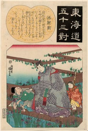 Utagawa Kuniyoshi: Chiryû: Ariwara Narihira at Yatsuhashi, from the series Fifty-three Pairings for the Tôkaidô Road (Tôkaidô gojûsan tsui) - Museum of Fine Arts