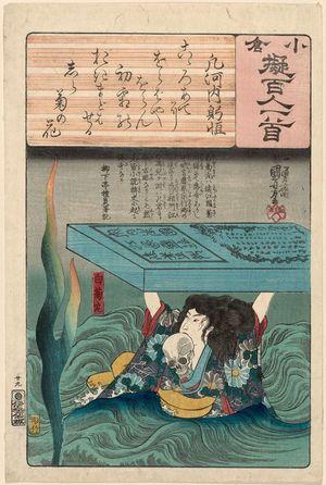 Utagawa Kuniyoshi: Poem by Oshikôchi no Mitsune: Shiragikumaru, from the series Ogura Imitations of One Hundred Poems by One Hundred Poets (Ogura nazorae hyakunin isshu) - Museum of Fine Arts