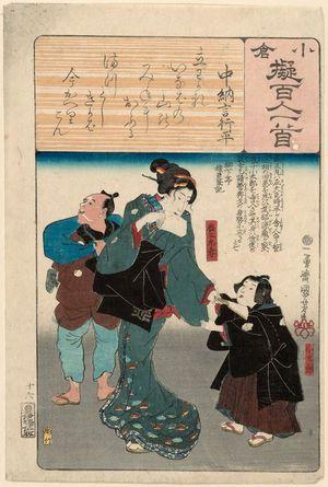 Utagawa Kuniyoshi: Poem by Chûnagon Yukihira: Matsuômaru's Wife and Her Son Kotarô, from the series Ogura Imitations of One Hundred Poems by One Hundred Poets (Ogura nazorae hyakunin isshu) - Museum of Fine Arts