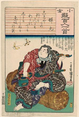 Utagawa Kuniyoshi: Poem by Semimaru: Nuregami Chôgorô, from the series Ogura Imitations of One Hundred Poems by One Hundred Poets (Ogura nazorae hyakunin isshu) - Museum of Fine Arts