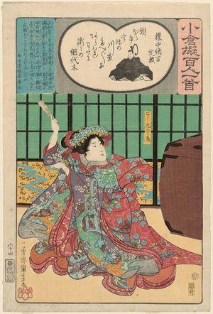 Utagawa Kuniyoshi: Poem by Gon Chûnagon Sadayori: The Maidservant Chidori (Koshimoto Chidori), from the series Ogura Imitations of One Hundred Poems by One Hundred Poets (Ogura nazorae hyakunin isshu) - Museum of Fine Arts