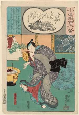 Utagawa Kuniyoshi: Poem by Udaishô Michitsuna's Mother: Fujiya Izaemon, from the series Ogura Imitations of One Hundred Poems by One Hundred Poets (Ogura nazorae hyakunin isshu) - Museum of Fine Arts