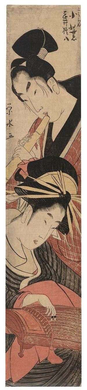 一楽亭栄水: Komurasaki of the Miuraya (Playing a Koto) and Hirai Gonpachi (Playing a Shakuhachi) - ボストン美術館