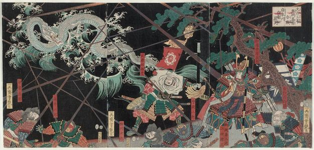 Utagawa Yoshitsuya: At the Battle of Takadachi in Ôshû Province in 1187, a White Dragon Ascends to Heaven from the Koromo River (Bunji sannen Ôshû Takadachi kassen Koromogawa yori hakuryû ten e noboru) - Museum of Fine Arts