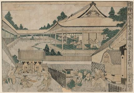 北尾政美: Act III (Sandanme), from the series Perspective Pictures of the Storehouse of Loyal Retainers, a Primer (Uki-e Kanadehon Chûshingura) - ボストン美術館