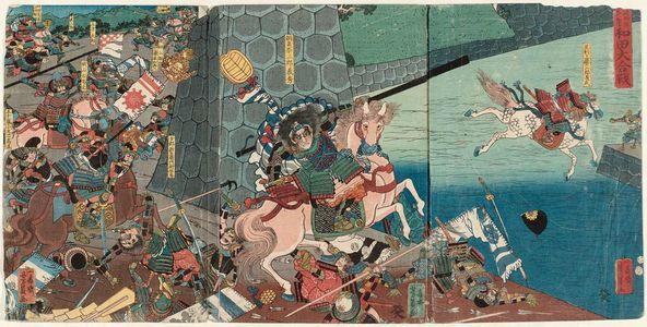 Utagawa Yoshikazu: Wada ôgassen - Museum of Fine Arts
