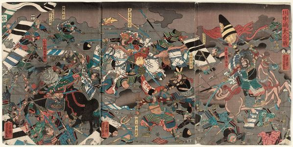 Utagawa Yoshikazu: The Great Battle at Kawanakajima (Kawanakajima ôgassen) - Museum of Fine Arts