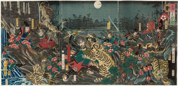 Utagawa Yoshikazu: Lord Masakiyo's Tiger Hunt (Masakiyo kô toragari no zu) - Museum of Fine Arts