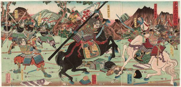 Utagawa Yoshikazu: Taiheiki ôgassen - Museum of Fine Arts