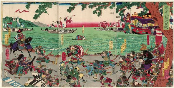 Utagawa Yoshikazu: The Great Battle of the Minamoto and Taira Clans at Yashima (Genpei Yashima ôgassen) - Museum of Fine Arts