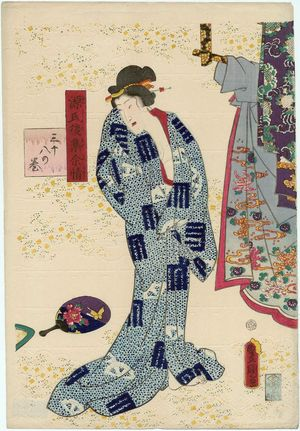 Utagawa Kunisada: Ch. 38, Suzumushi, from the series Lingering Sentiments of a Late Collection of Genji (Genji goshû yojô) [pun on The Fifty-four Chapters of the Tale of Genji (Genji gojûyojô)] - Museum of Fine Arts