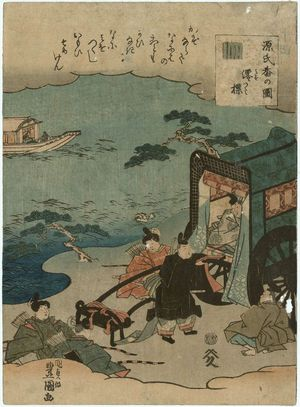 Utagawa Kunisada: Miotsukushi, from the series Genji Incense Pictures (Genji kô no zu) - Museum of Fine Arts
