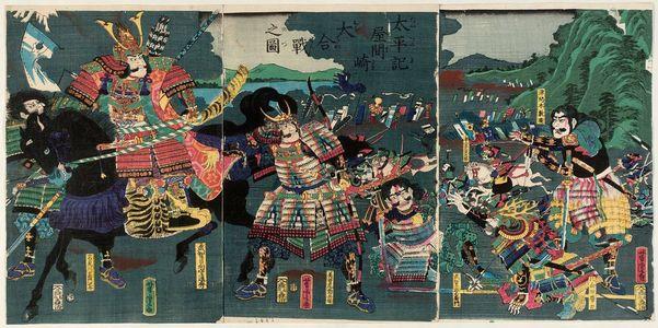 歌川芳虎: The Great Battle of Yamazaki in the Taiheiki (Taiheiki Yamazaki ôgassen no zu) - ボストン美術館