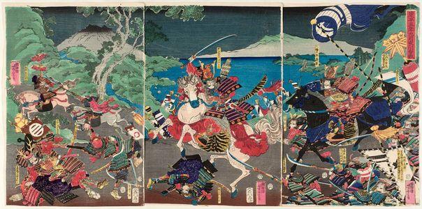 Utagawa Yoshitora: The Battle of the Koromo River in the Ninth Month of 1062 (Kôhei gonen kugatsu Koromogawa kassen) - Museum of Fine Arts