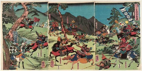 Utagawa Yoshitora: The Great Battle of the Oda and the Imagawa at Azukizaka (Oda Imagawa Azukizaka ôgassen no zu) - Museum of Fine Arts