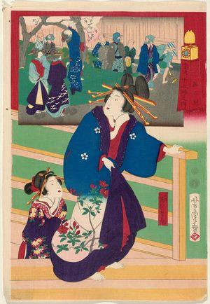 Utagawa Yoshitora: The Hour of the Dragon (Tatsu no koku), from the series The Twelve Hours in the Modern World (Tôsei jûni-doki no uchi) - Museum of Fine Arts