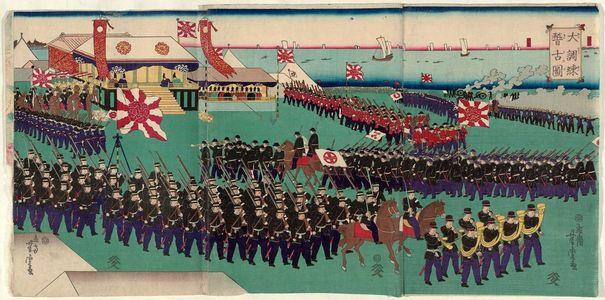 歌川芳虎: Great Military Review (Dai chôjin keiko no zu) - ボストン美術館