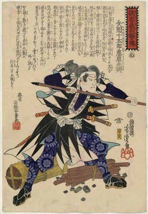 歌川芳虎: The Syllable Me: Yazama Jûtarô Fujiwara no Mitsuoki, from the series Biographies of the Faithful Samurai (Seichû gishi meimeiden) - ボストン美術館