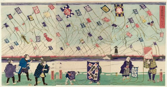 Utagawa Yoshitora: Children at Play: Kite-flying Contest (Kodomo asobi tako-age kurabe) - Museum of Fine Arts