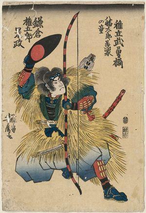 歌川芳虎: Kamakura Gongorô Kagemasa - ボストン美術館