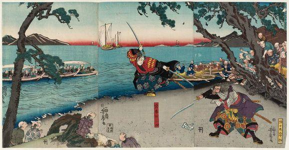 Utagawa Yoshitora: At Ganryûjima in Kyûshû, Miyamoto Musashi Fights Sasaki Ganryû (Kyûshû Ganryûjima ni oite Miyamoto Musashi Sasaki Ganryû shiai zu) - Museum of Fine Arts