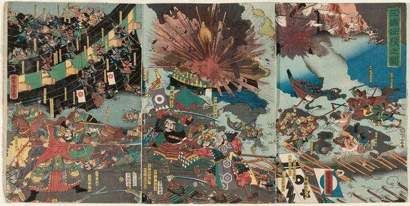 Utagawa Yoshitora: The Conquest of Korea (Sankan seibatsu no zu) - Museum of Fine Arts