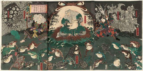 歌川芳虎: Etchû Tateyama no Jigokudani ni... Yoshikado Iga Ju no ryô.. ni ninjutsu - ボストン美術館