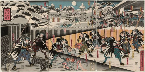 Utagawa Yoshitora: The Valor of Each of the Loyal Samurai (Gishi meimei kômyô no zu) - Museum of Fine Arts