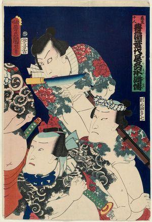 Utagawa Kunisada: Actors Ichikawa Ichizô I, Kawarazaki Gonjûrô I, ? - Museum of Fine Arts