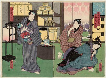 歌川国貞: Actors Iwai Kumesaburô III as Wife (Nyôbô) Ochiyo, Nakamura Enjaku as Apprentice (Detchi) Santa (R), and Nakamura Fukusuke I as Yaoya Hanbei (L) - ボストン美術館