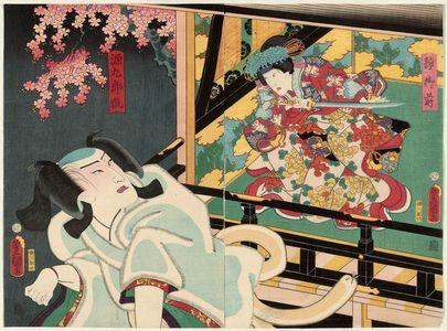 歌川国貞: Actors Onoe Kikugorô IV as Shizuka Gozen (R) and Nakamura Fukusuke I as the Fox Minamoto Yoshitsune (Genkurô-gitsune) (L) - ボストン美術館