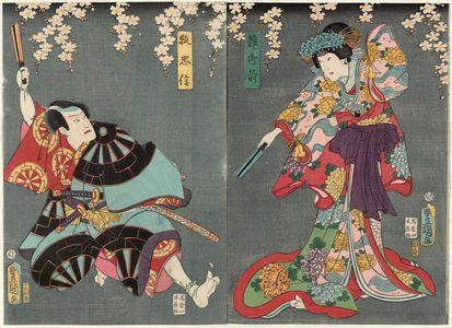Utagawa Kunisada: Actors Onoe Kikugorô IV as Shizuka Gozen (R) and Nakamura Fukusuke I as Fox (Kitsune) Tadanobu (L) - Museum of Fine Arts