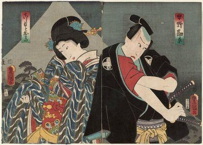 歌川国貞: Actors Kawarazaki Gonjûrô I as Hayano Kanpei (R) and Iwai Kumesaburô III as Koshimoto Okaru (L) - ボストン美術館
