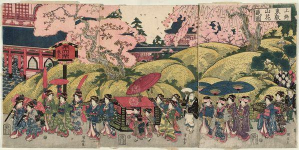 歌川国安: Cherry Blossoms in Full Bloom at Tôeizan Temple in Ueno (Ueno Tôeizan hanazakari zu) - ボストン美術館