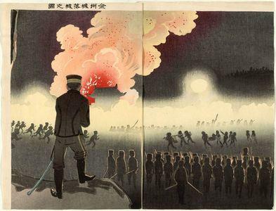小林清親: The Fall of Chinchow Fort (Kinshûjô rakujô no zu) - ボストン美術館