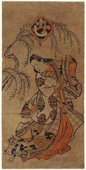 Torii Kiyonobu I: Actor Uemura Kichisaburô as Nyosan no Miya - Museum of Fine Arts