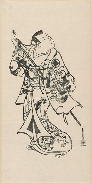 Torii Kiyomasu I: Actor Takii Hannosuke as a samurai - Museum of Fine Arts