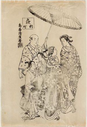 Torii Kiyohiro: Shinmachi Pleasure Quarter in Osaka (Ôsaka Shinmachi) - Museum of Fine Arts